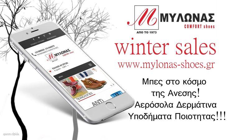 www.mylonas-shoes.gr Μπες στον κοσμο της άνεσης!!!!! Αεροσολα δερμάτινα υποδήματα ποιότητας!!! #shoes #sales #woman #man