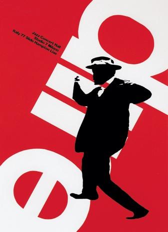Giulio Confalonieri - Poster for a jazz concert, 1977. @designerwallace