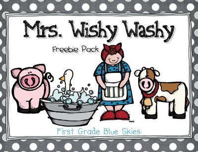 Fill Your Basket Blog Hop Mrs. Wishy Washy!