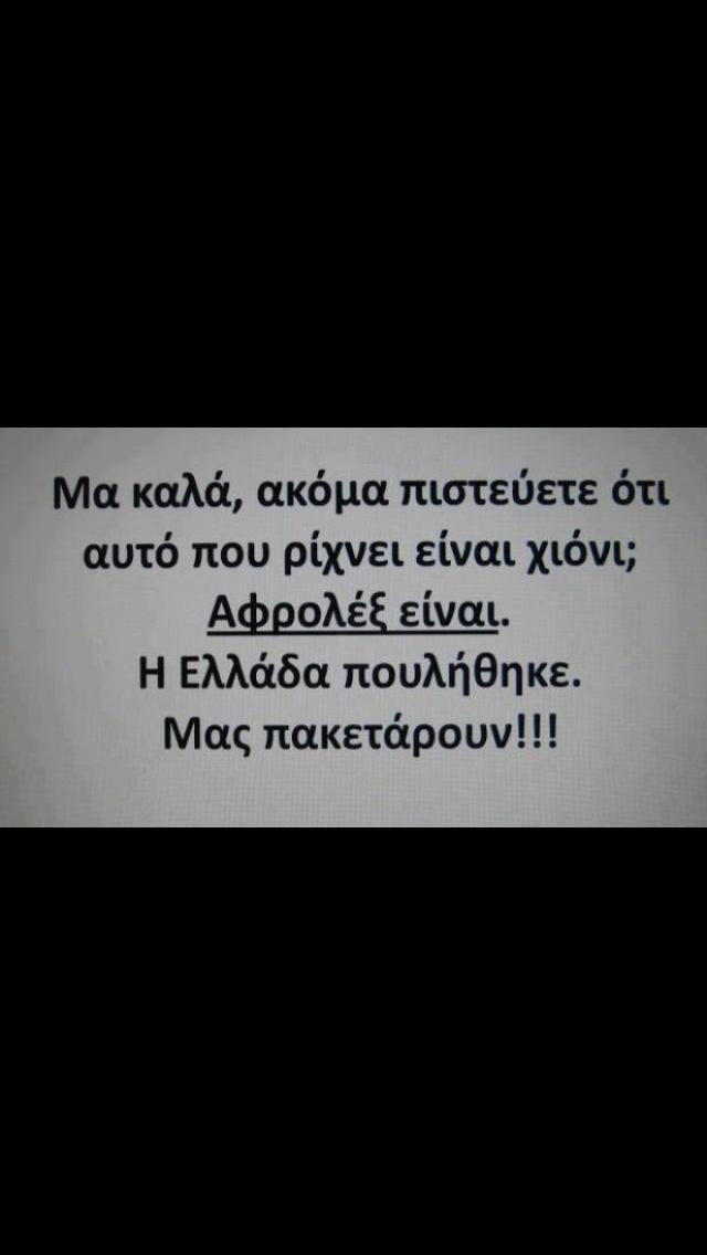 Xaxaxaxaxa. :). Λολ