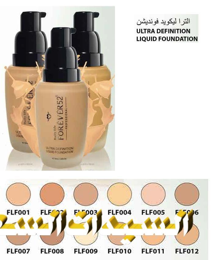كريم اساس فور ايفر52 السعر S R 43 Liquid Foundation Make Up Lipstick