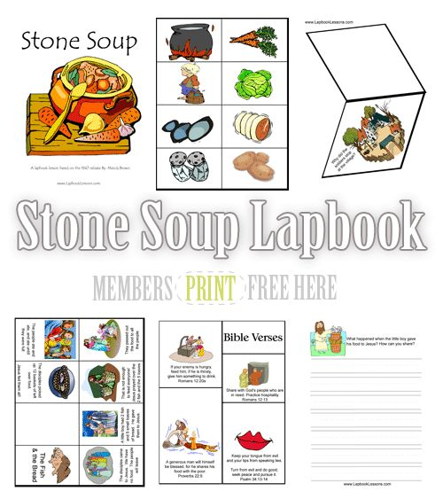 Our Stone Soup Lapbook is available free to our newsletter subscribers.  Stone Soup is a classic and there are many different varieties and versions, however we used the popular book by Marcia Brow...