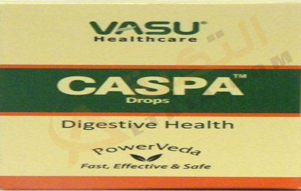 دواء كاسبا Caspa نقط لعلاج بعض الأضرار التي ت صيب المعدة عن الأطفال حيث يتعرض الطفل الرضيع لبعض المشاكل الصحية منها قرحة Digestive Health Health Health Care