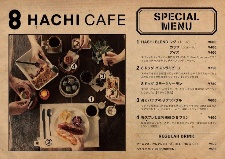 8 hachi cafe - sezonowe/okolicznościowe menu (na nowe/sezonowe specjały)