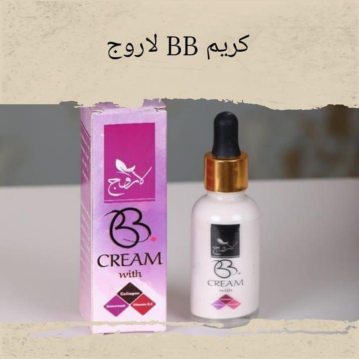 كريم Bb لاروج كريم Bb الجديد من لاروج كريم اساس طبيعي غني بالمعادن والزيوت الطبعيه فهو يحتوي علي زيت الصبار Collagen Cream Shampoo Bottle Collagen