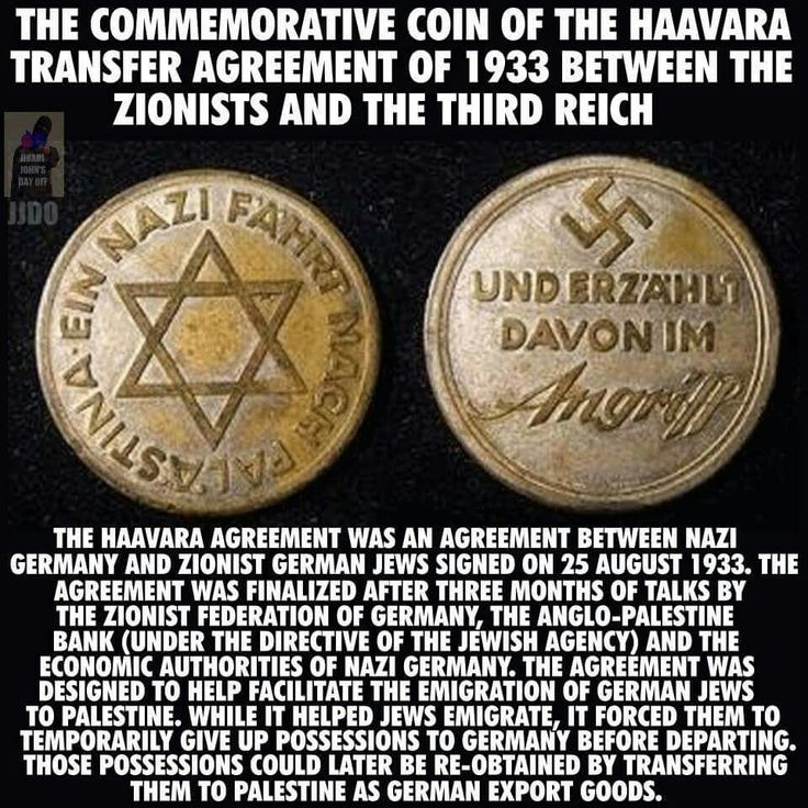 So what was Ken Livingstone referring to when he talked about the agreement between Zionists and Nazis in the 1930s? It was the Haavara Agreement brokered between the Third Reich and Zionists to end the international embargo on German products. https://en.wikipedia.org/wiki/Haavara_Agreement