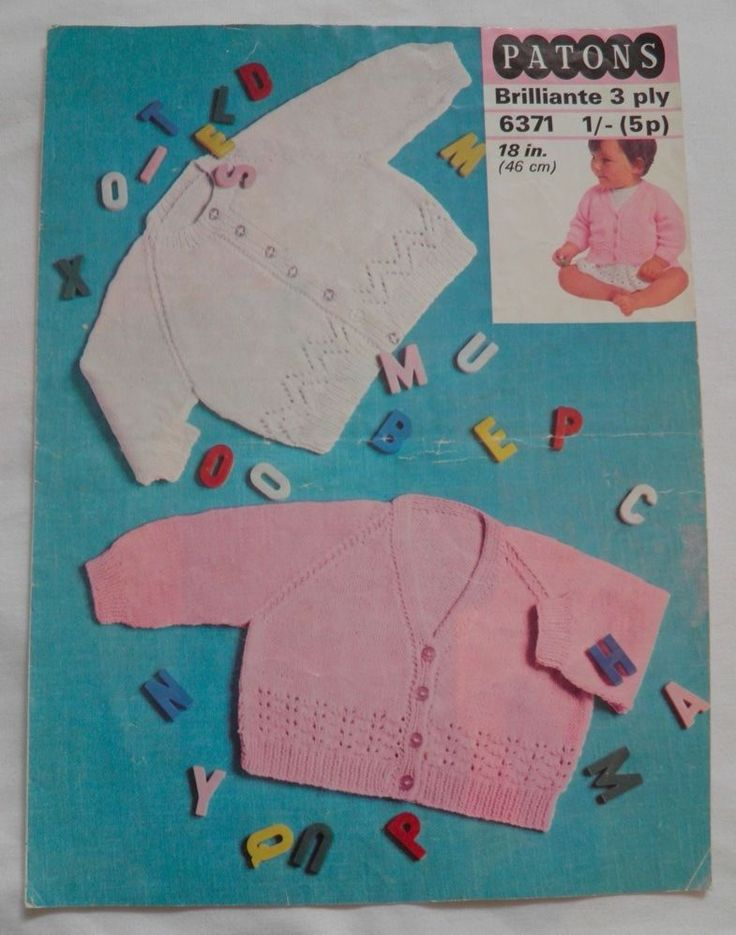 Sexy vintage knitting pattern books right