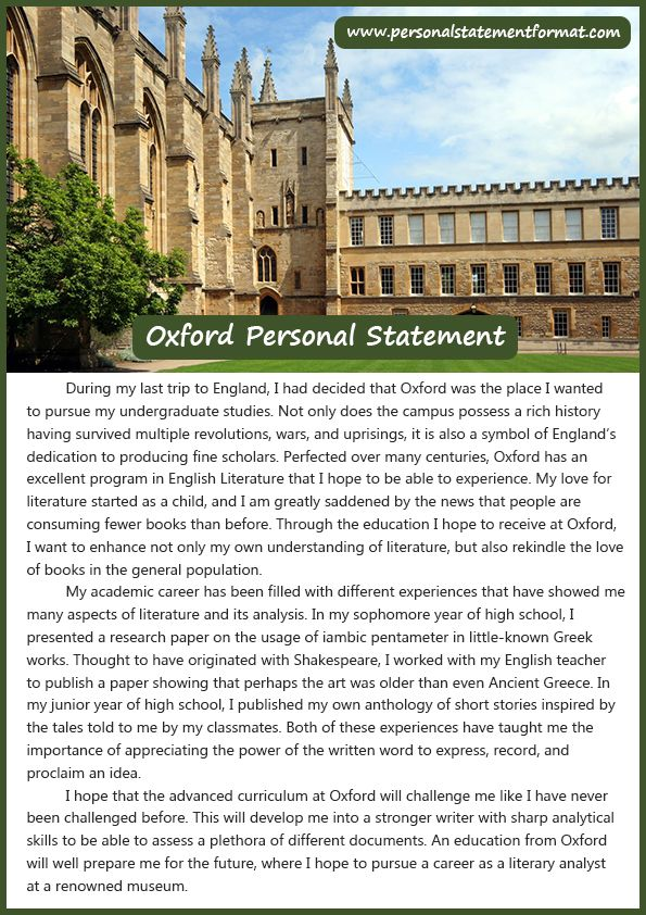 history and english personal statement oxford
