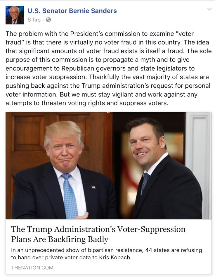 "The problem with the President's commission to examine ""voter fraud"" is that there is virtually no voter fraud in this country. The idea that significant amounts of voter fraud exists is itself a fraud. The sole purpose of this commission is to propagate a myth and to give encouragement to Republican governors and state legislators to increase voter suppression."