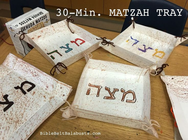 457 best jewish crafts judaica crafts images on pinterest for Passover crafts for sunday school