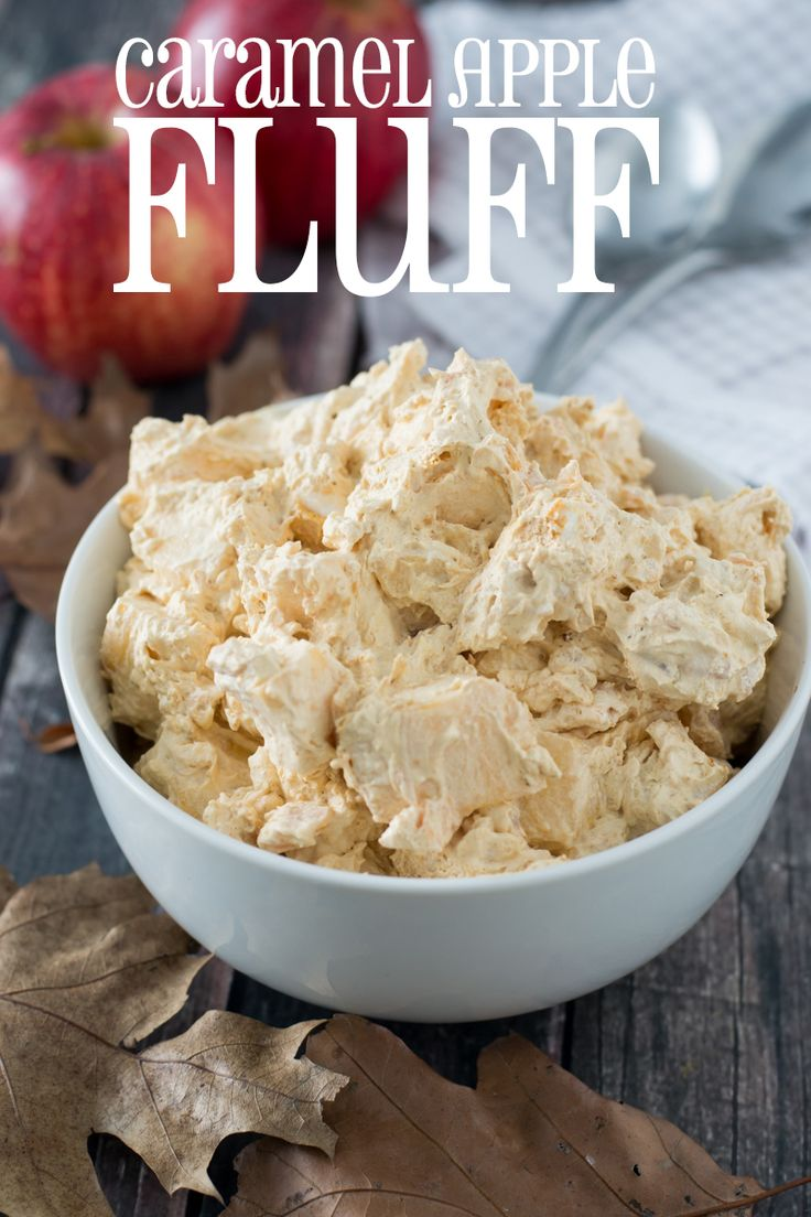 Caramel Apple Fluff