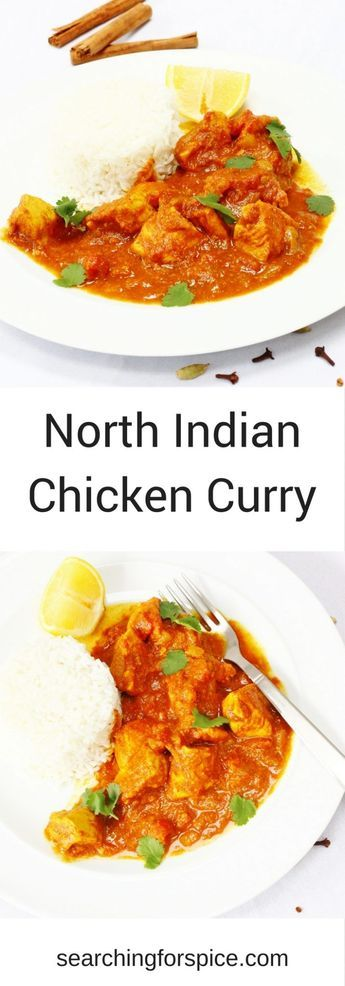 Homemade North Indian chicken curry that's easy enough to make for a curry night at home. It's so much healthier to make your own curry than get a takeaway. #Curry #Fakeaway #Chicken #IndianFood #Recipe #ChickenCurry
