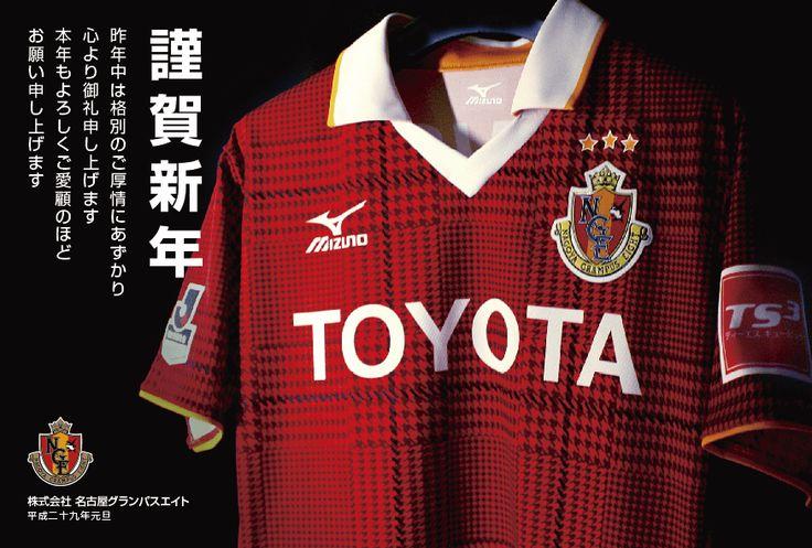 Camisas do Nagoya Grampus 2017 Mizuno