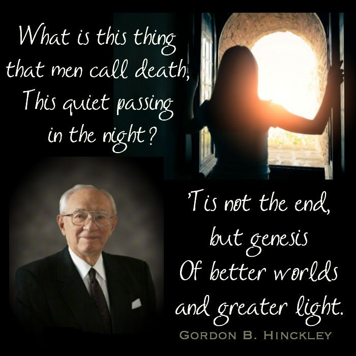 a poem that President Hinckley wrote that was set to music and sung at his funeral