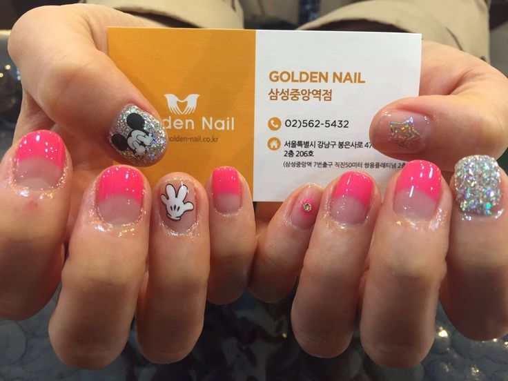 pink hotpink nail