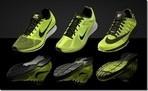 Collection Nike Volt : la nouvelle ligne portée par les athlètes aux JO - Jogin - le site