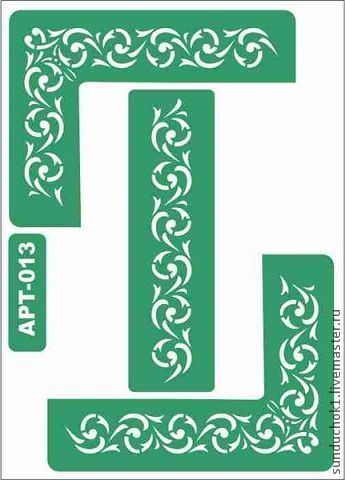 трафарет 013 - зелёный,трафарет,трафареты,Декупаж,материалы для творчества