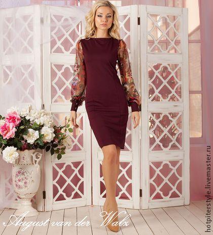 Деловое платье - красивое платье,Весеннее платье,зимнее платье,тёплое платье