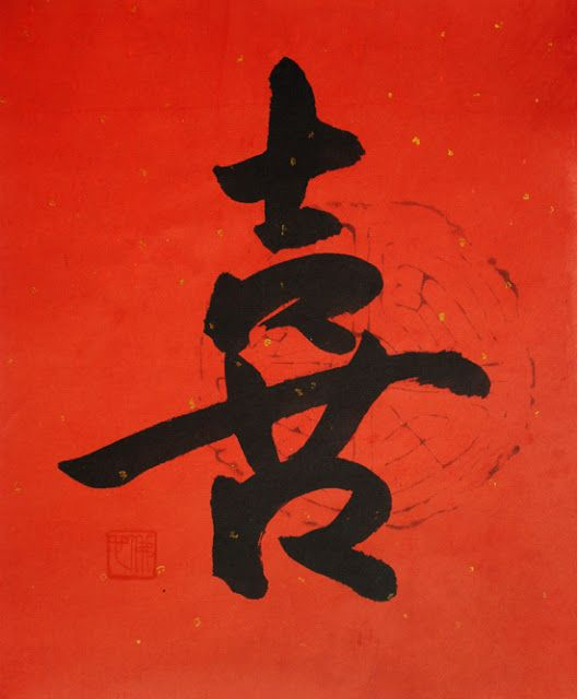 Happiness buddha wise pinterest posts