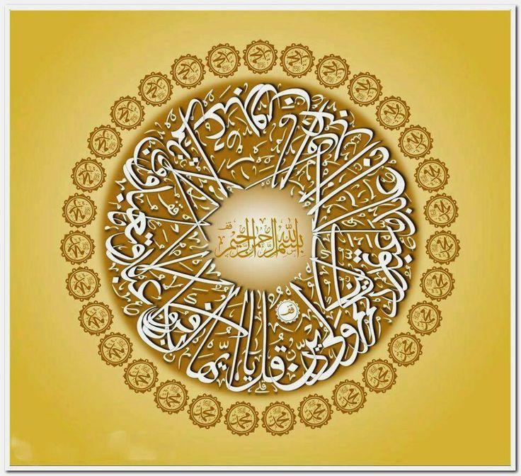 DesertRose,;,Beautiful Islamic Calligraphy Art,;,
