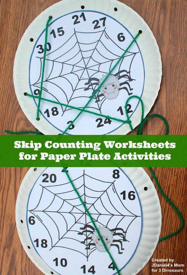 Free Fun Fine Motor Skip Counting Spiders Webs Created by  JDaniel4's Mom -  3Dinosaurs.com