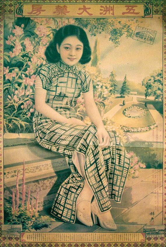 Vintage Chinese Calendar : Best s shanghai images on pinterest