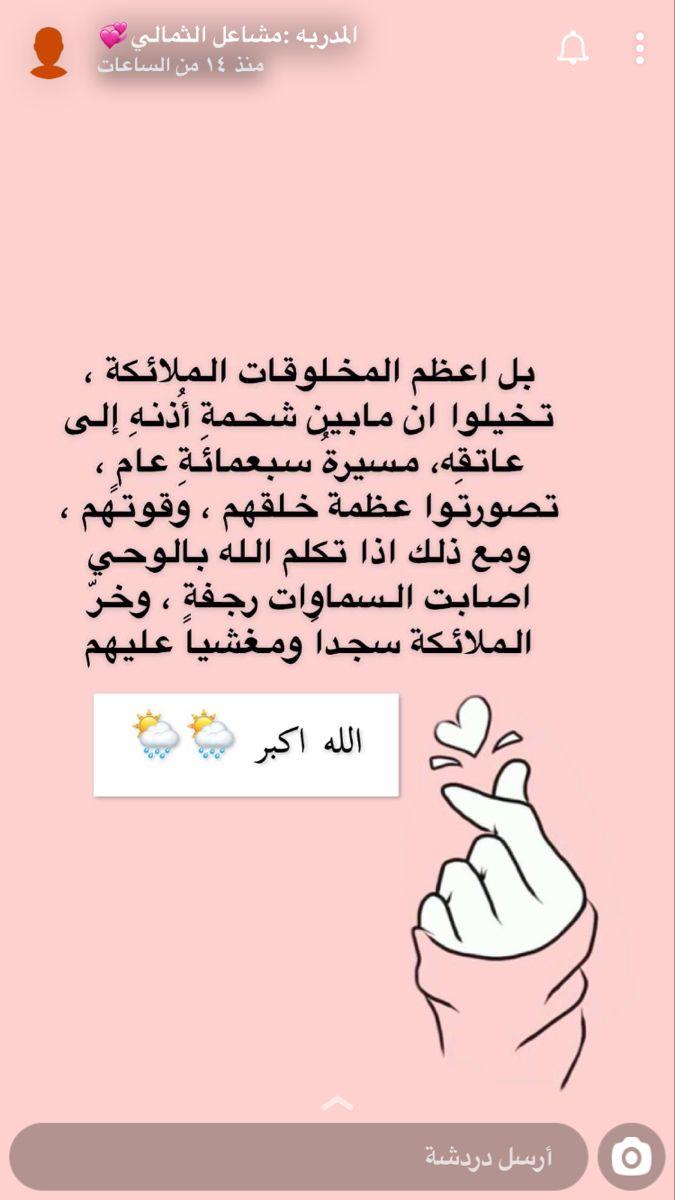 Pin By Soos On ادعيه Memes Ecard Meme Ecards