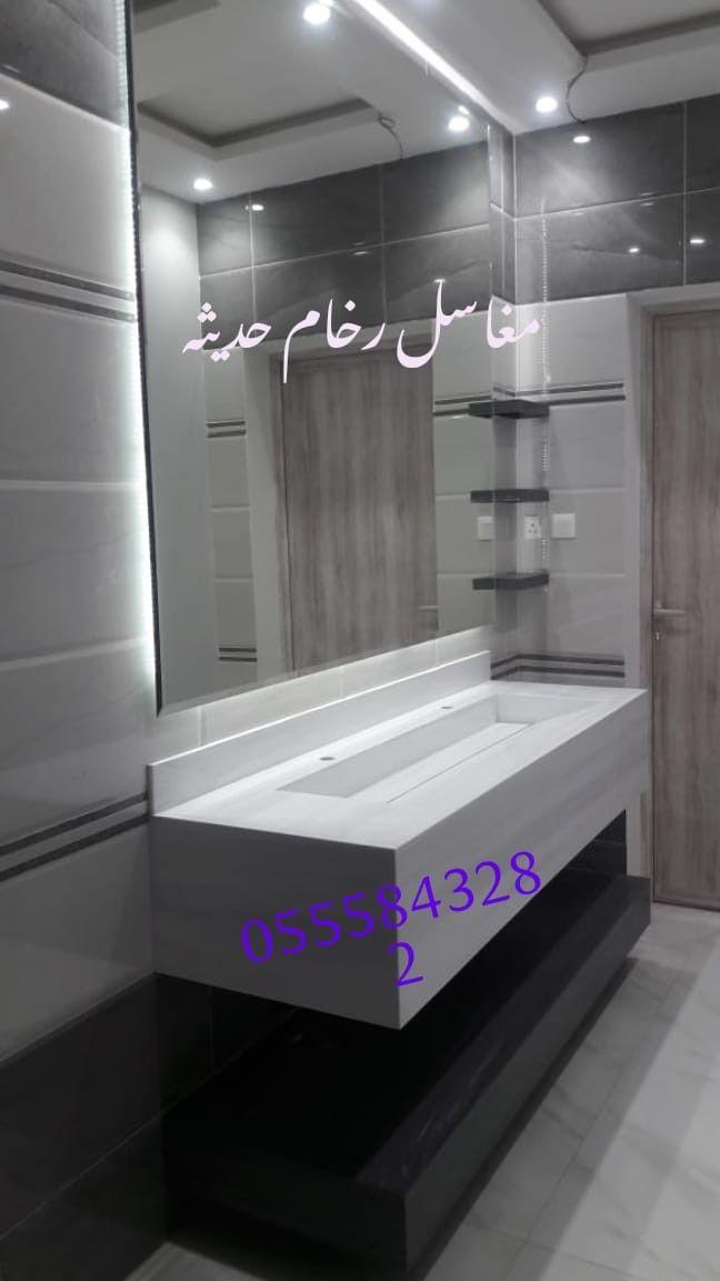 Pin By مغاسل رخام حمامات On مغاسل حمامات In 2021