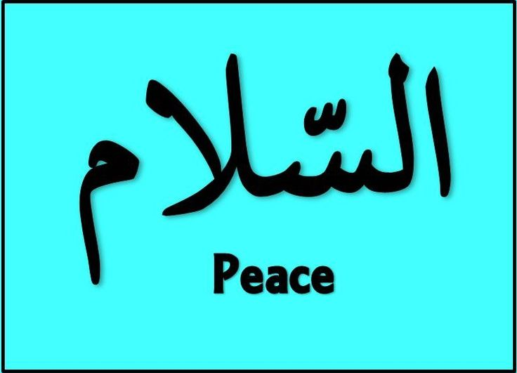 168 best images about Learning Arabic on Pinterest ...