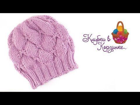 (52) ДЕТСКАЯ ШАПКА СПИЦАМИ. Шапочка для девочки. Как связать шапку спицами. Вязание. #KVK - YouTube