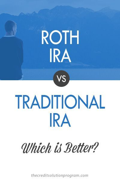 There's a big difference between a Roth IRA and a Traditional IRA. Find out which is best for retirement savings.
