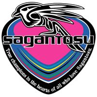 1997, Sagan Tosu, Tosu Saga Japan #SaganTosu #Tosu (L7316)