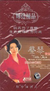 Tsai Chin (Cai Qin): Tenderness (4 CDs) - (WYQ1)