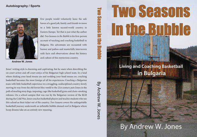 Coaching in Bulgaria print cover