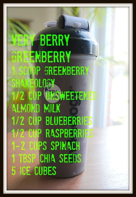 Greenberry Shakeology recipe