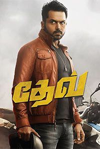 new tamil movie free download 2019