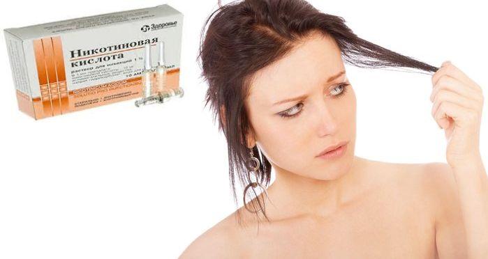 Лучшее средство от секущихся и ломких волос