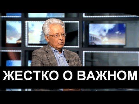 Валентин Катасонов: ЖЕСТКО О ВАЖНОМ 27.09.2017