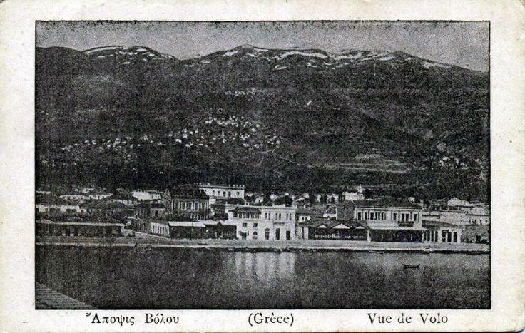 Volos Panorama, 1910s