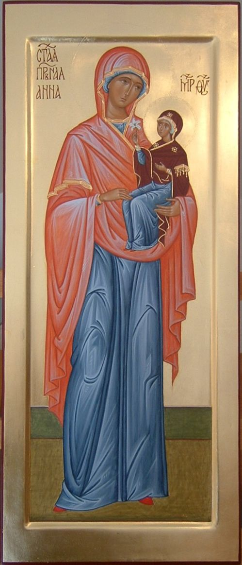 Anna, mother of Mary