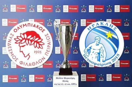 ΣΤ' Αγωνιστική. 02/12/2017. Ολυμπιακός ΣΦΠ -  Ηρακλής Πετοσφαίριση 2015 3-0.