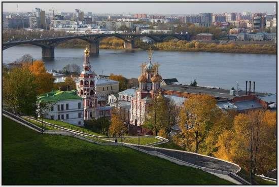 Stroganovskaya Church in Nizhny Novgorod, Russia