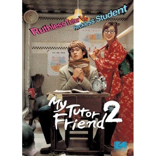 my tutor friend 2 movie free