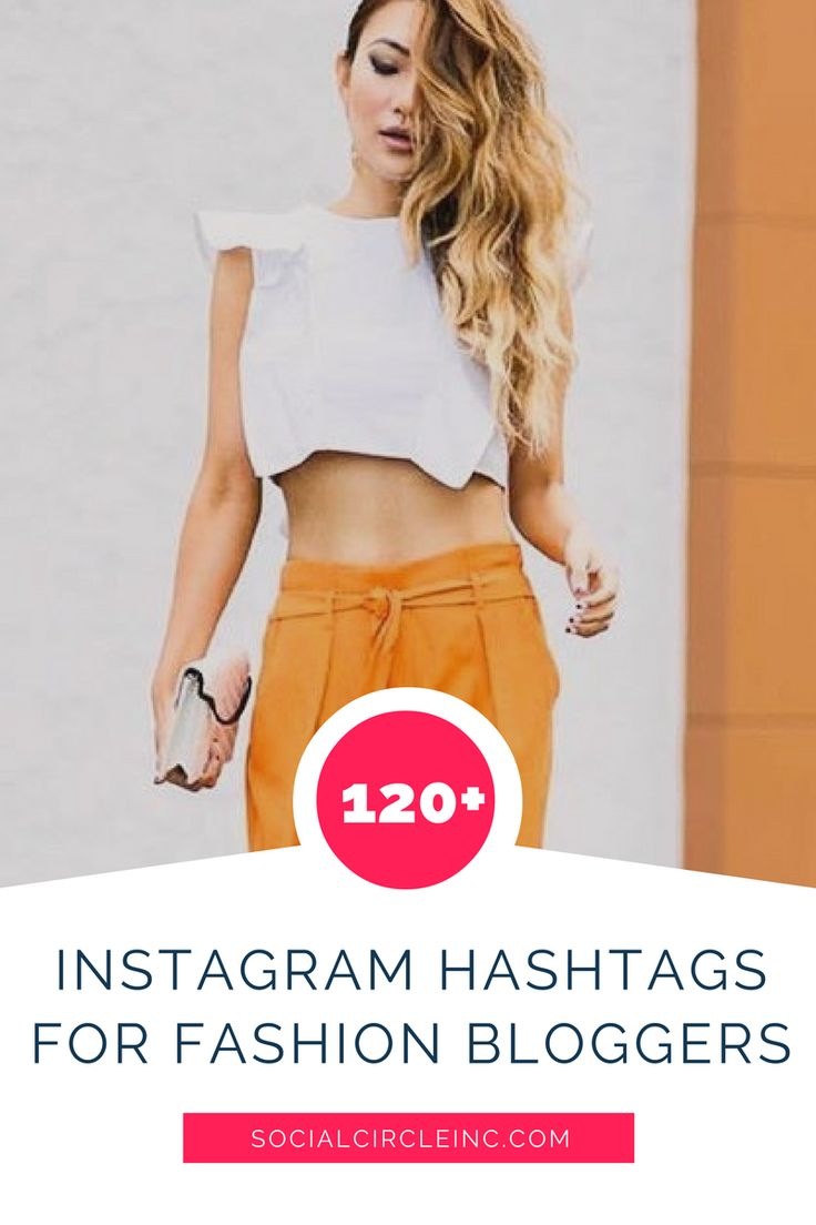 These are the top trending hashtags that you'll want to start using right now to attract more targeted Instagram followers.