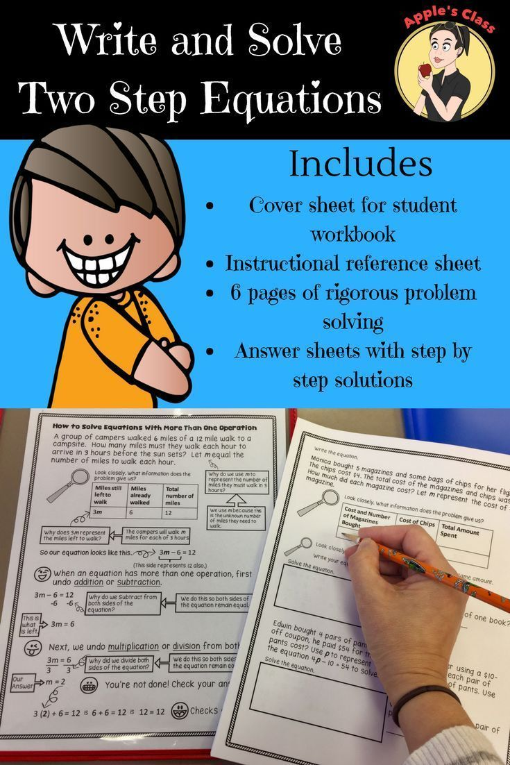 Looking For A Way To Teach Or Review Two Step Equations Whether You Re Introducing Alg Two Step Equations Solving Equations Activity Multi Step Word Problems