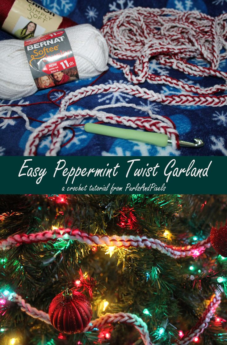 Need a quick and pretty garland for your Christmas tree? Try my super easy DIY Peppermint Twist crochet Christmas garland craft tutorial.