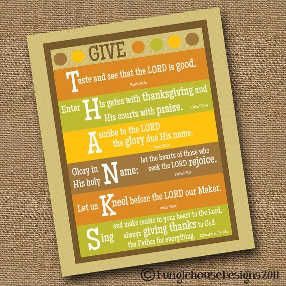 Give Thanks PRINTABLE DIY 8x10 Thanksgiving by bunglehousedesigns