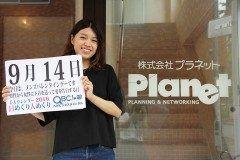 2016年9月14日本日の美人カレンダー日めくり人めくりはOLの黒木香子くろぎきょうこさんです  http://ift.tt/2c9H6FL    9月14日メンズバレンタインデー   ホワイトデーから半年後の愛の記念日 tags[福岡県]