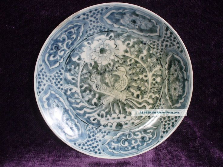 Antique 16/17c Chinese Ming Dynasty Phoenix Porcelain Charger Plate 10.  75