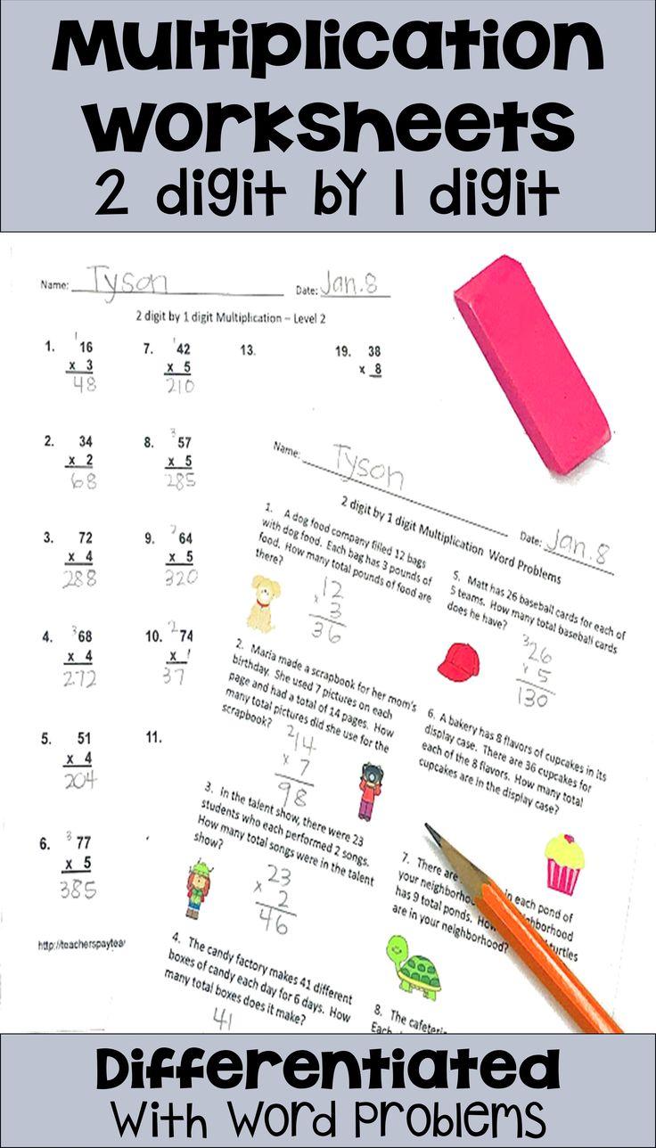Multiplication Worksheets 2 Digit by 1 Digit (3 Levels